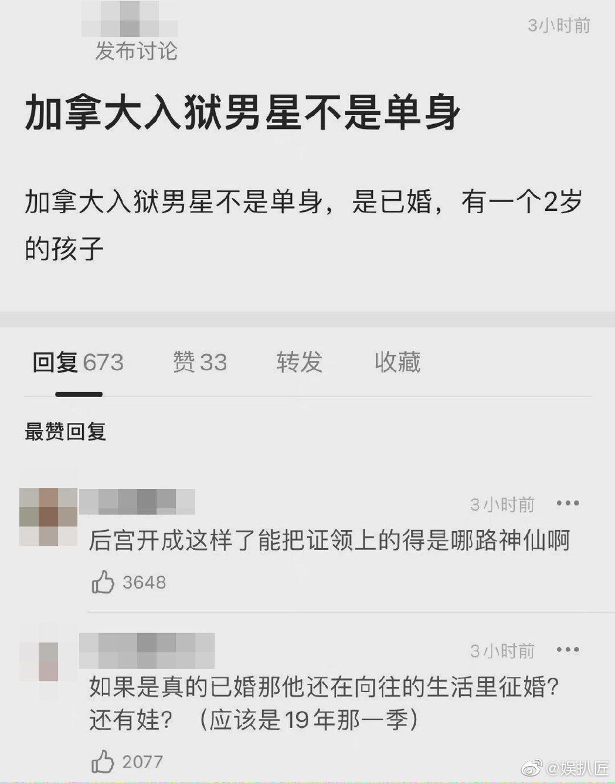 大陸網友爆料稱吳亦凡非單身,而是已婚有2歲小孩。 圖/擷自微博