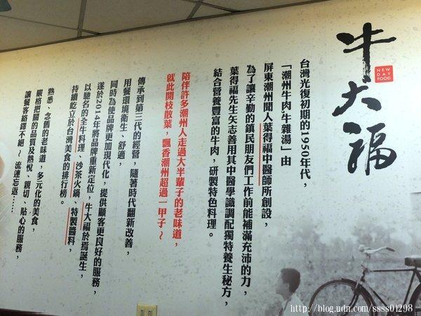 牆上和菜單上都能了解到店家的品牌故事,認識這家傳一甲子在地老店