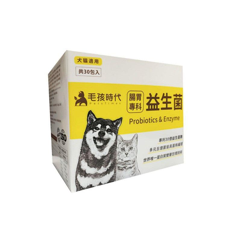 毛孩時代腸胃專科益生菌3盒組,momo購物網活動優惠價1,566元。圖/momo...
