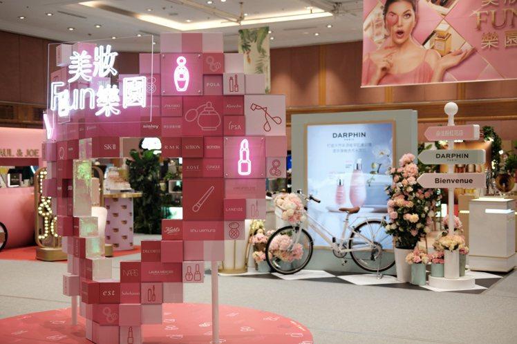 SOGO忠孝館一樓全區封樓改裝期間,化妝品牌集結在12樓打造「美妝FUN樂園」空...