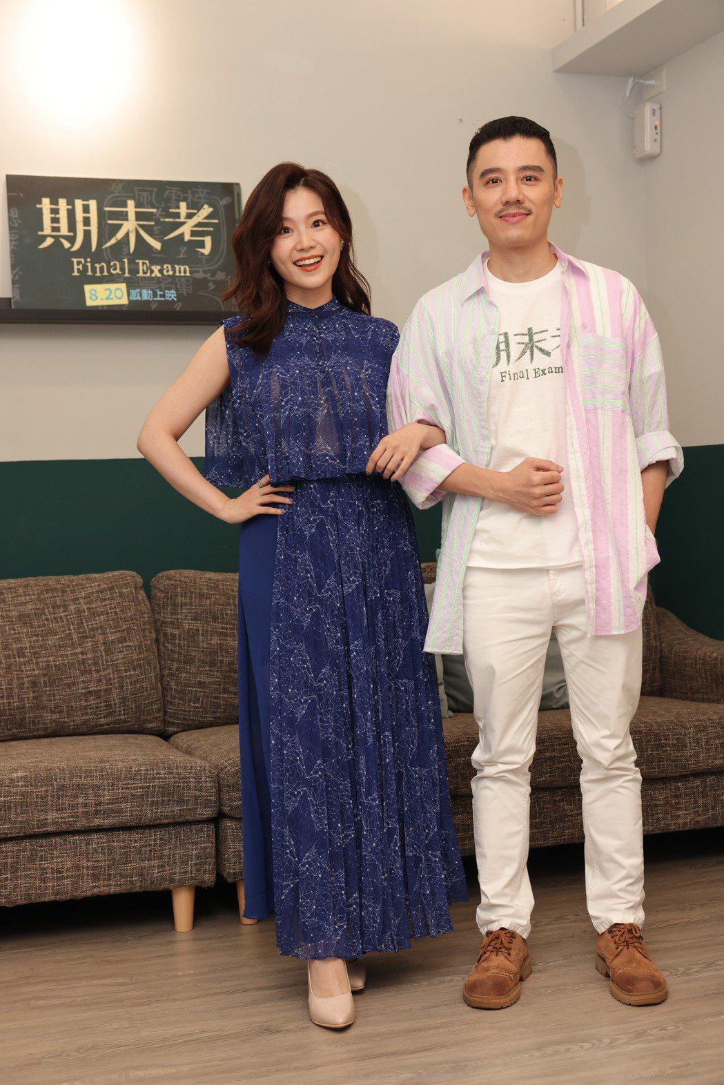 楊小黎(左)、邱志宇在「期末考」當國小老師,戲裡戲外互動熱烈。記者李政龍攝影