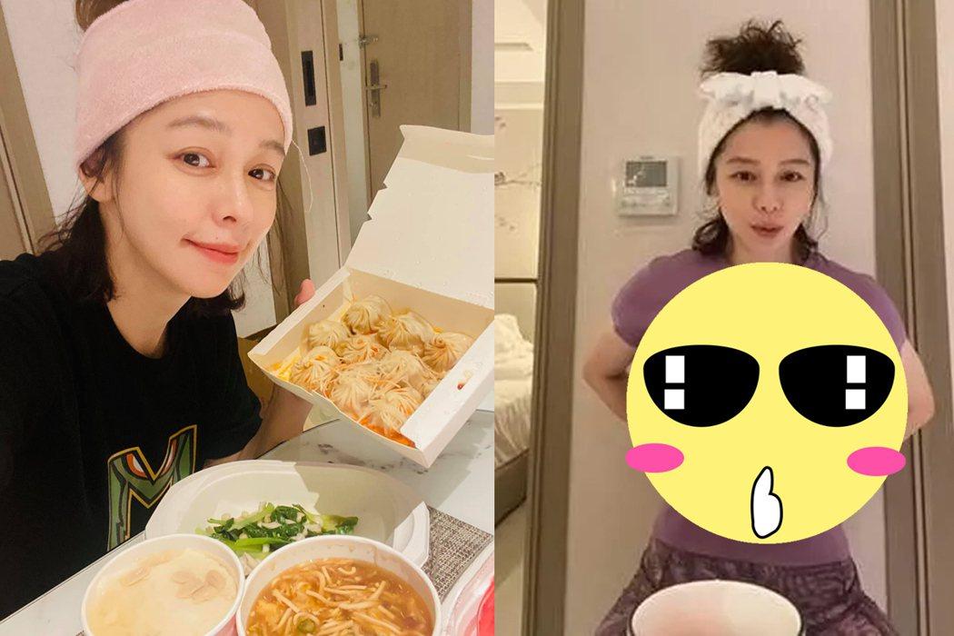 徐若瑄透露隔離期間遭好友餵食,驚覺自己變胖。 圖/擷自instagram。