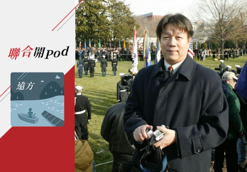 2003年10月聯合報前華府特派張宗智在白宮南草坪採訪布希總統以軍禮迎接中國總理溫家寶。圖/張宗智提供