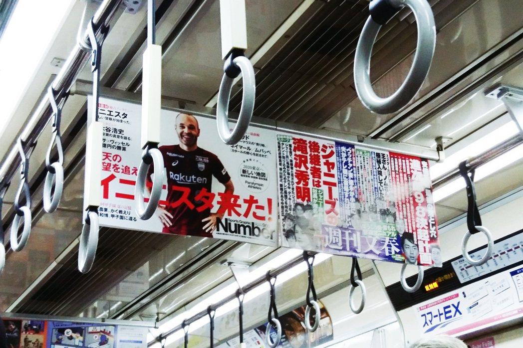 所謂的「中づり広告」就是指日本電車車廂中,懸吊在車頂的海報廣告,日文中也被稱為「...