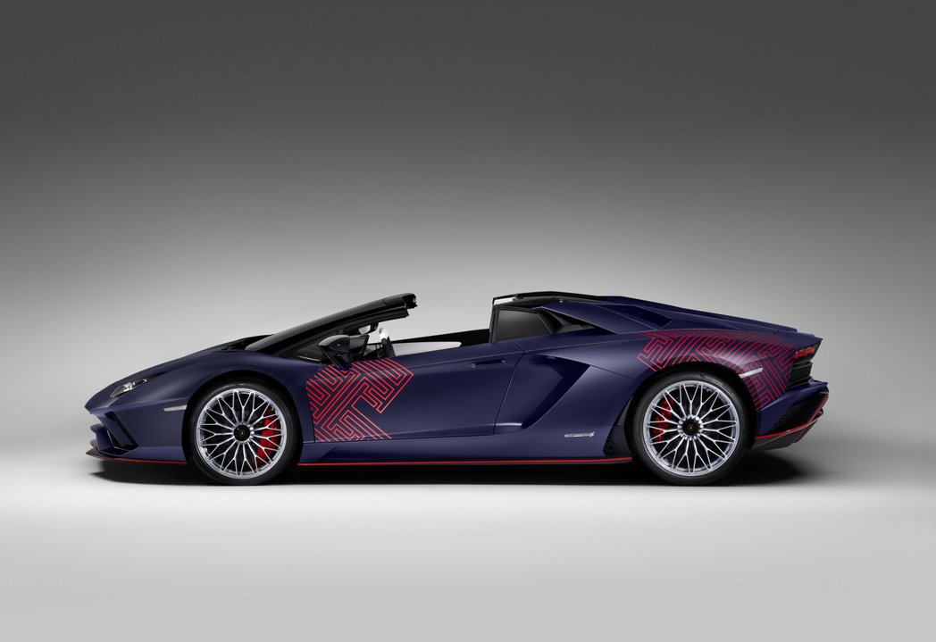 Lamborghini Aventador S Roadster Korean ...