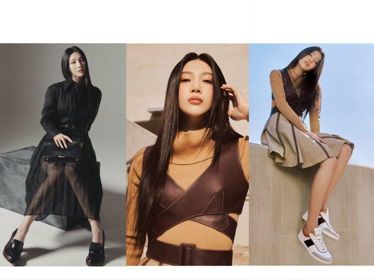 Joy擔綱TOD'S韓國大使,以修長美腿和曼妙舞姿展現個人特質。圖/TOD'S提...