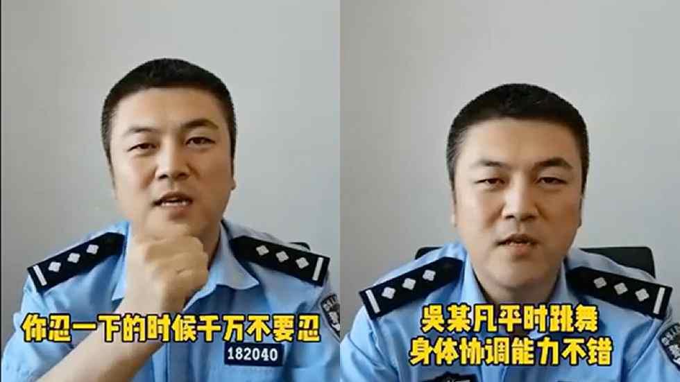 疑似大陸獄警拍影片爆料,但網友質疑真偽。圖/摘自微博