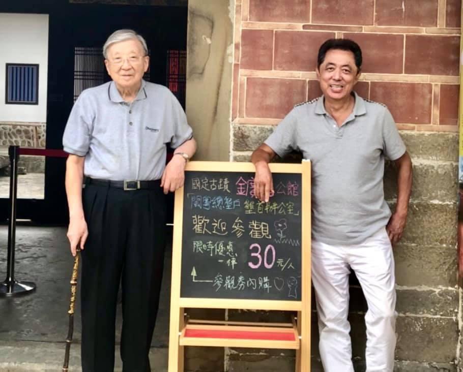 李行導演是朱延平導演的多年好友,李行導演離世,讓朱延平極為不捨。圖/摘自臉書