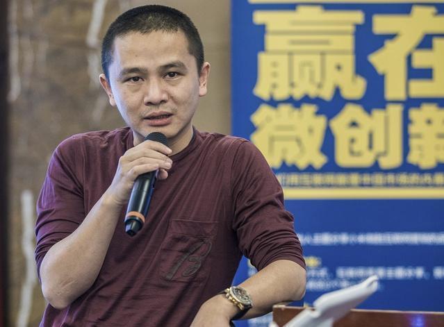 讀客文化董事長華楠。(網路照片)