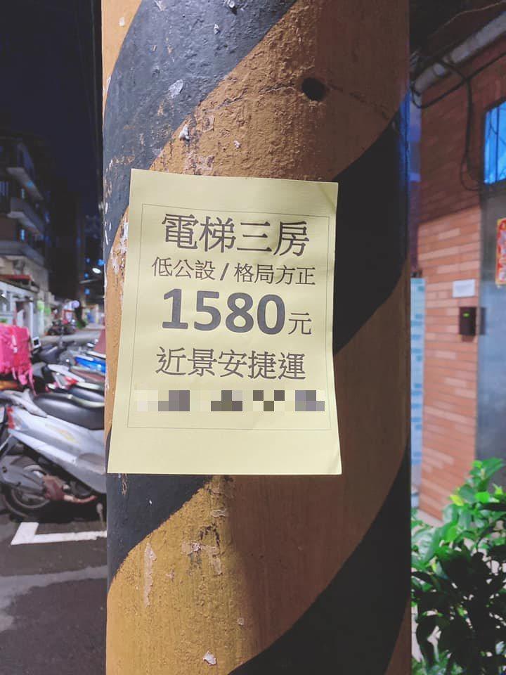 近日一張房市促銷傳單標榜「只要四位數」引起網友們熱議。圖/擷自爆廢公社公開版