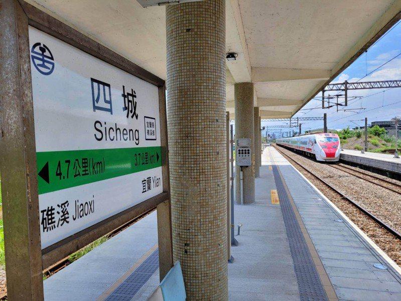 高鐵延伸宜蘭案,站址推翻年初會議,「四城站」起死回生,遭質疑黑箱作業。圖為四城站。中央社