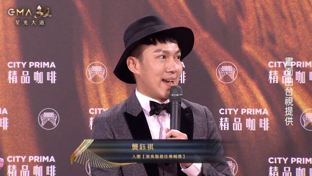 龔鈺祺今年以古典專輯「KUNG's vol.1」角逐金曲獎的演奏類最佳專輯獎。圖