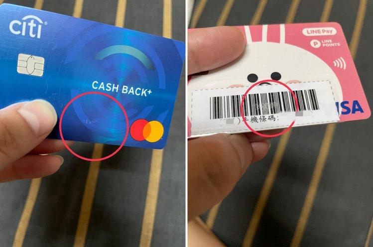 消費者於爆料公社社群分享花了萬元購買名牌短皮夾,夾層設計卻會刮傷信用卡。圖/摘自...