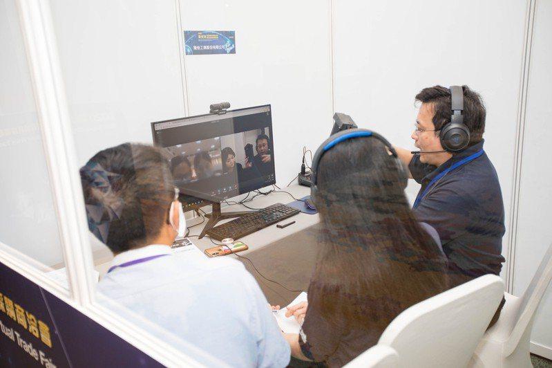新北國際採洽會延長報名至月底,預計今年可達成至少276場次視訊媒合機會,讓在地產業能與國際業者交流,創造進軍國際市場機會。圖/新北經發局提供