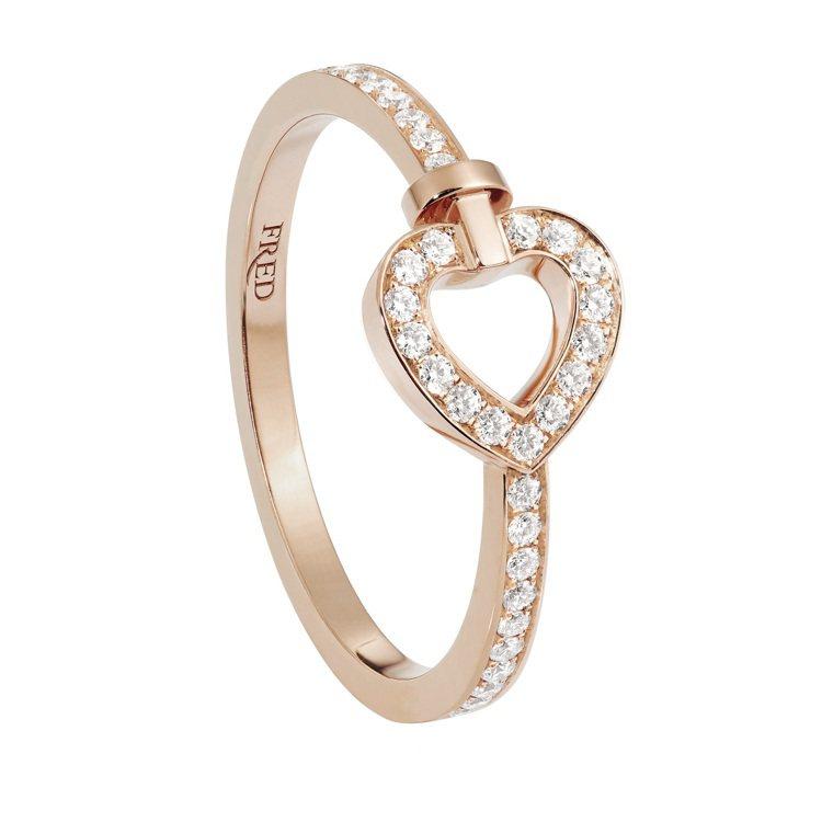 PRETTY WOMAN Fine Jewellery 18K玫瑰金全鋪鑽迷你款...