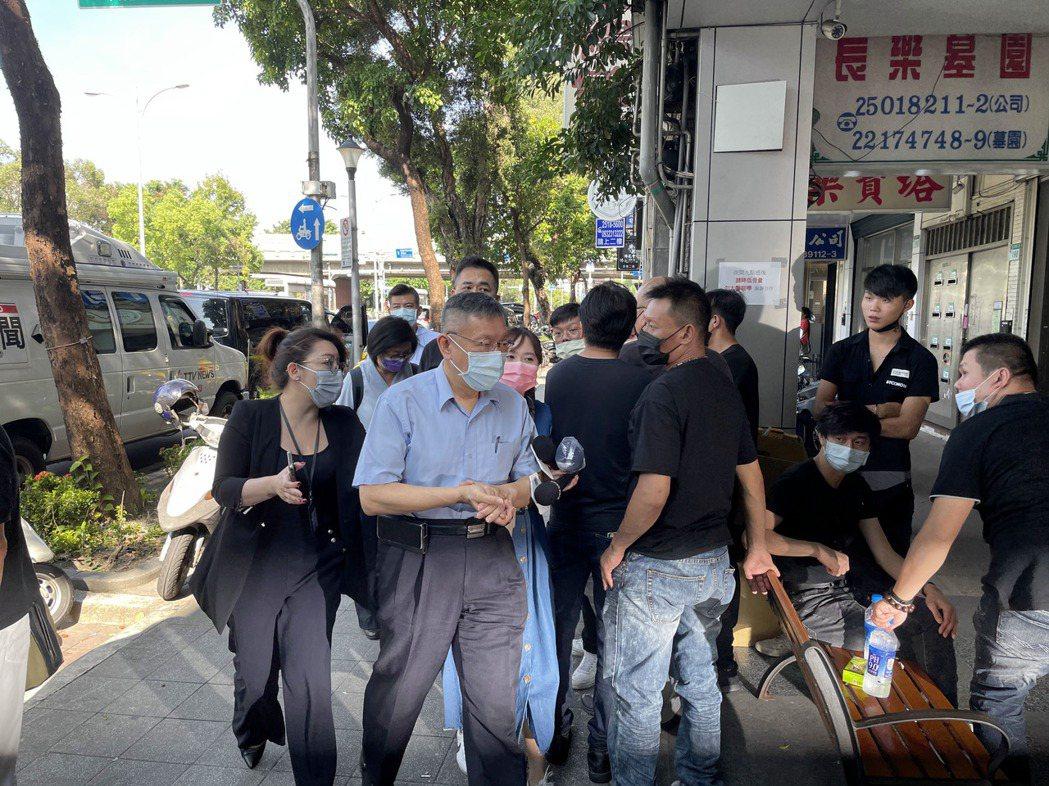 台北市長柯文哲來致意但未受訪。記者蘇詠智/攝影