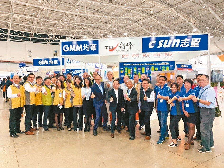 志聖、均豪、均華、創峰及祁昌5家公司組成G2C聯盟。志聖/提供