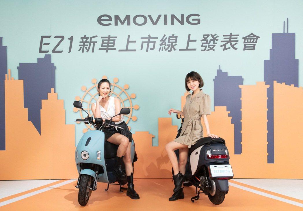 eMOVING首款換電輕型機車EZ1,希望打造最適合女性騎乘車款。 圖/中華汽車...