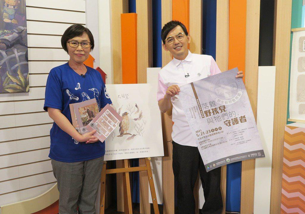 2021年,劉偉蘋為宣傳野生動物保育藝術展覽而接受主持人黃子佼專訪。 圖/劉偉蘋...