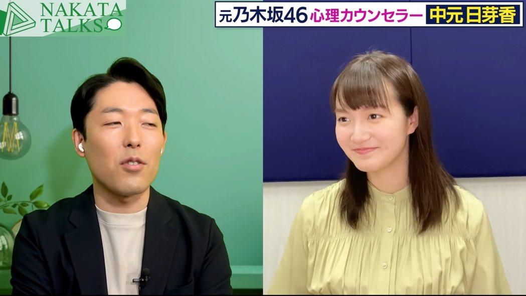 中元日芽香(右)成為心理諮商師。 圖/擷自Youtube