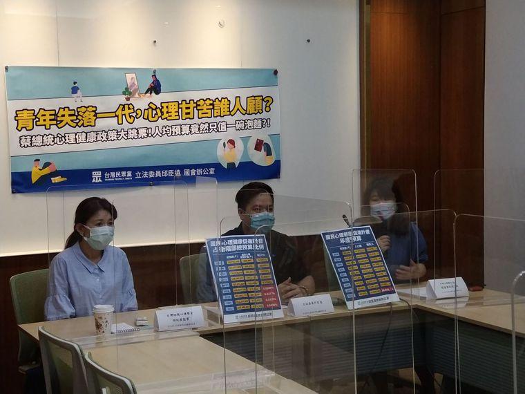 民眾黨立委邱臣遠今舉行記者會。記者吳亮賢/攝影