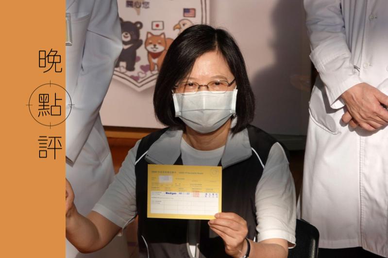 蔡英文總統今早至台大醫學院體育館接種高端疫苗,接種後比出讚並秀出接種卡。記者胡經周/攝影