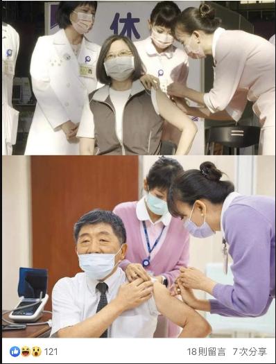 有眼尖網友發現,為總統接種的台大醫院護理師,與三月為衛生福利部部長陳時中接種的護...