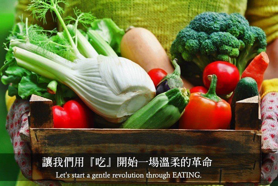圖/綠色餐飲指南提供