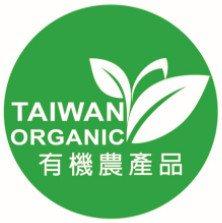 官方認證「有機農產品」標章。 圖/有機農業全球資訊網