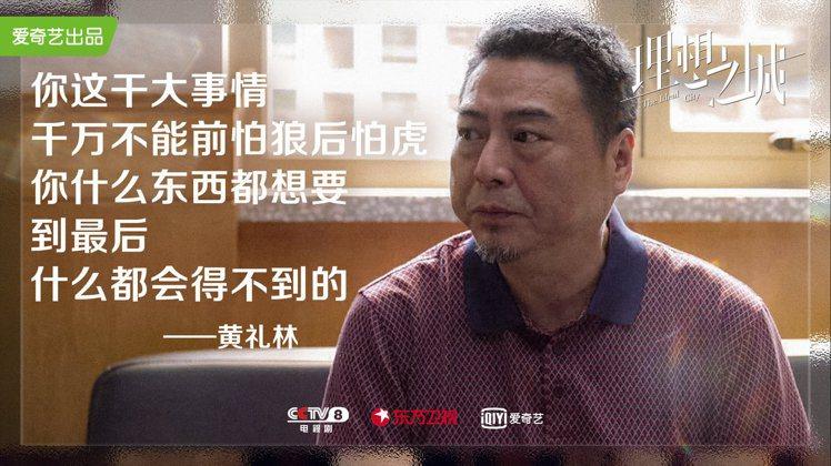 孫儷、趙又廷主演《理想之城》。 圖/擷自微博/電視劇理想之城