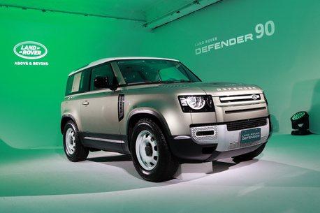 首批完售,新年式啟動預接!Land Rover Defender 90正式上市
