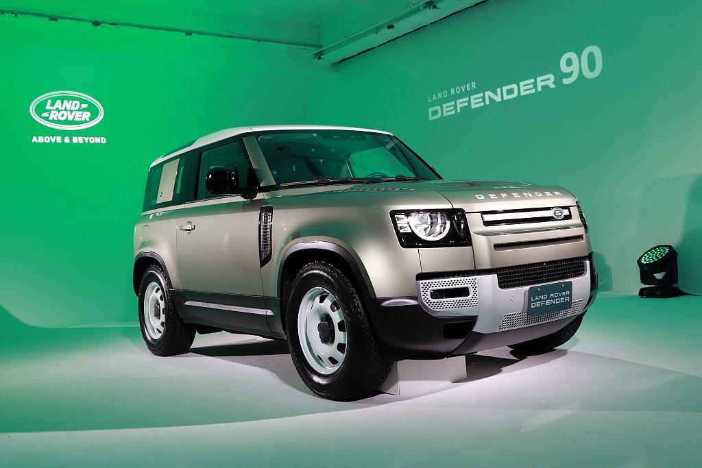 台灣捷豹路虎發表Land Rover Defender 90 D250 S,20...