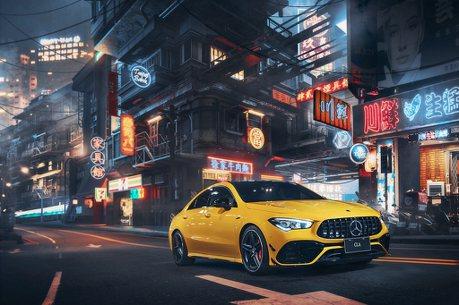 台灣限定!Mercedes-AMG CLA 35/CLA 45 S黯夜版限時限量發售