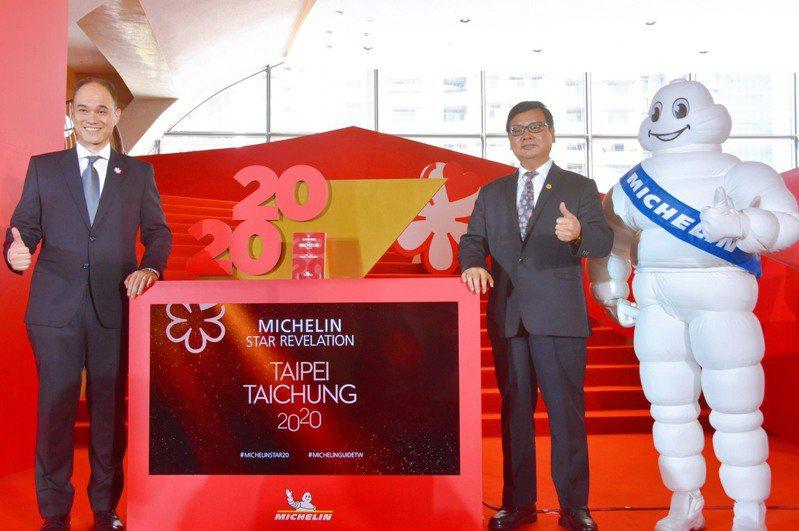 2020台北、台中米其林頒獎典禮。右二為觀光局長張錫聰。圖/觀光局提供