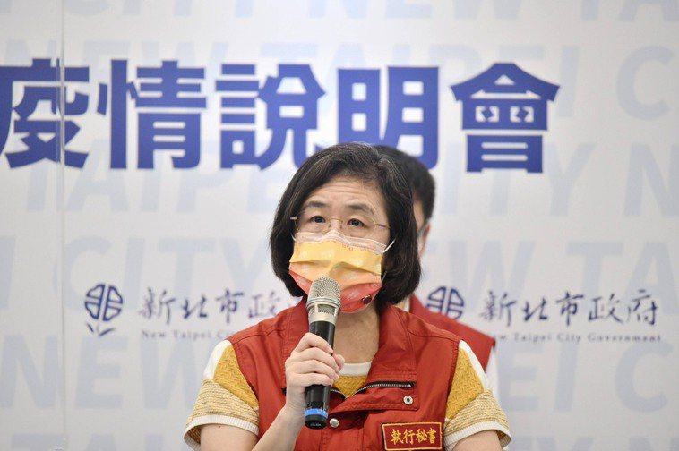 新北衛生局長陳潤秋指出高端疫苗加開預約人數昨天已達一半還在陸續預約中,剩餘不多的...