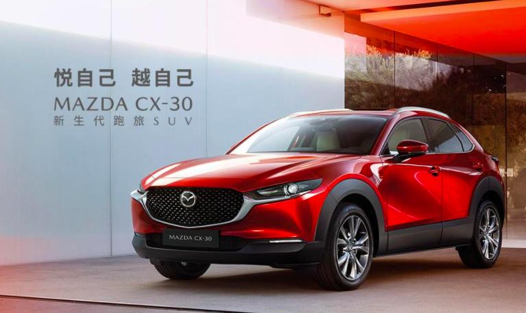 日本馬自達汽車公司攜手大陸合作夥伴長安汽車、一汽集團,共同組建一家新的合資企業,...