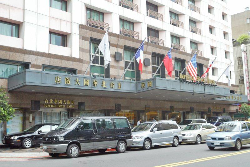 逾50年歷史的台北華國大飯店將在10月底吹熄燈號,總經理廖裕輝透露,已在物色「中繼站」進駐。圖/聯合報系資料照片