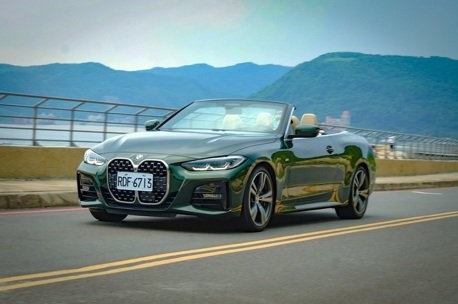 風在前 無懼!全新BMW 430i Convertible M Sport試駕