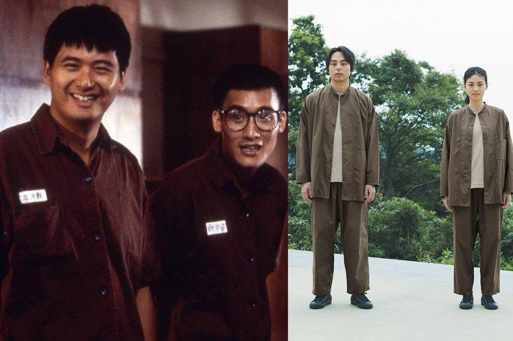 無印良品MUJI近期推出秋季新品,其中的超長棉府綢襯衫和長褲,卻因為顏色和款式意...