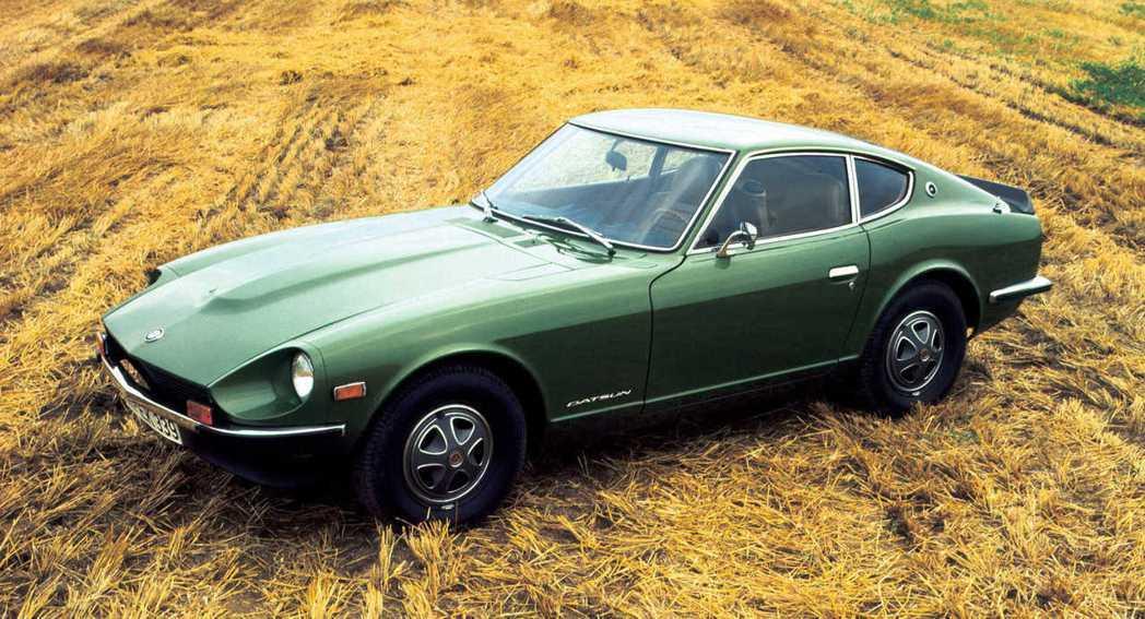Datsun 240Z。 摘自Nissan
