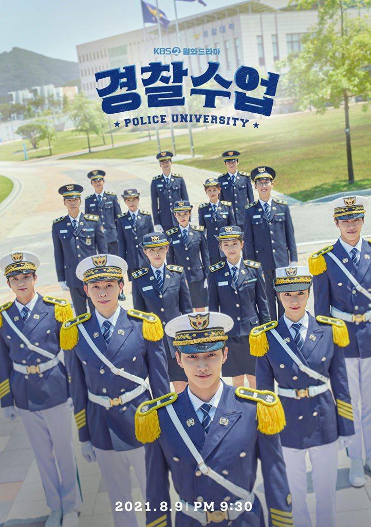 韓劇《警察課程》。 圖/擷自KBS官網