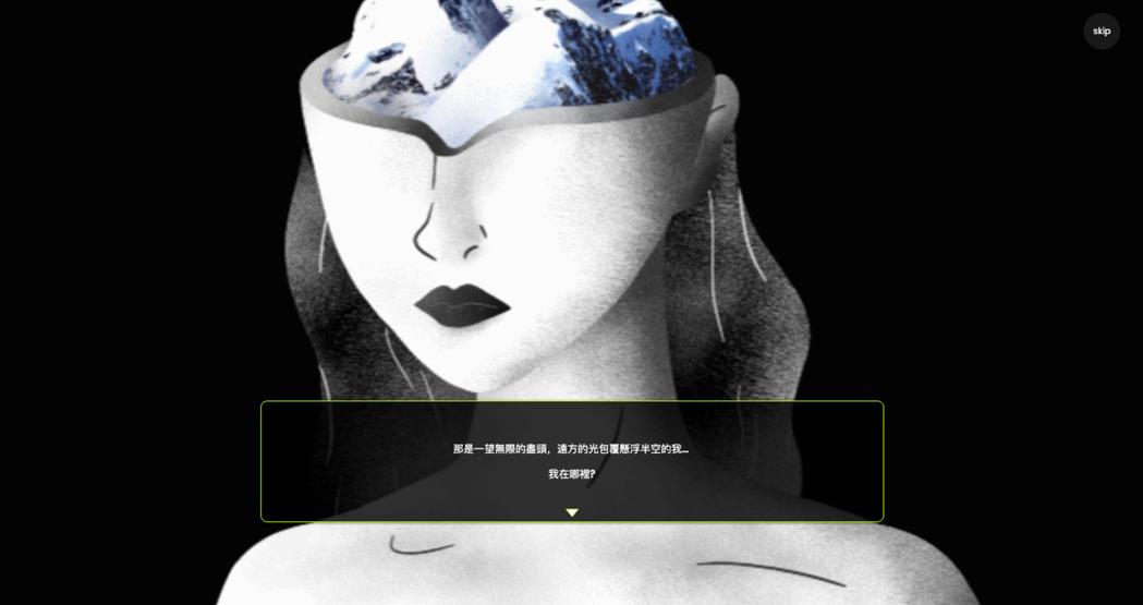 《reSync: Love》以宛如遊戲對話般的介面形式,結合藝術作品一步一步喚起...