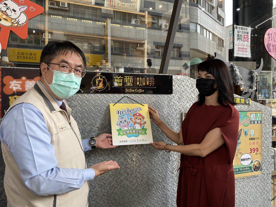 台南市長黃偉哲上午到周子瑜媽媽經營的咖啡店為寵物友善空間掛牌。記者修瑞瑩/攝影