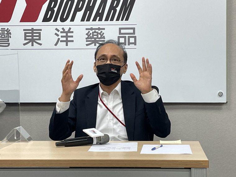 台灣東洋董事長林全。記者林海/攝影