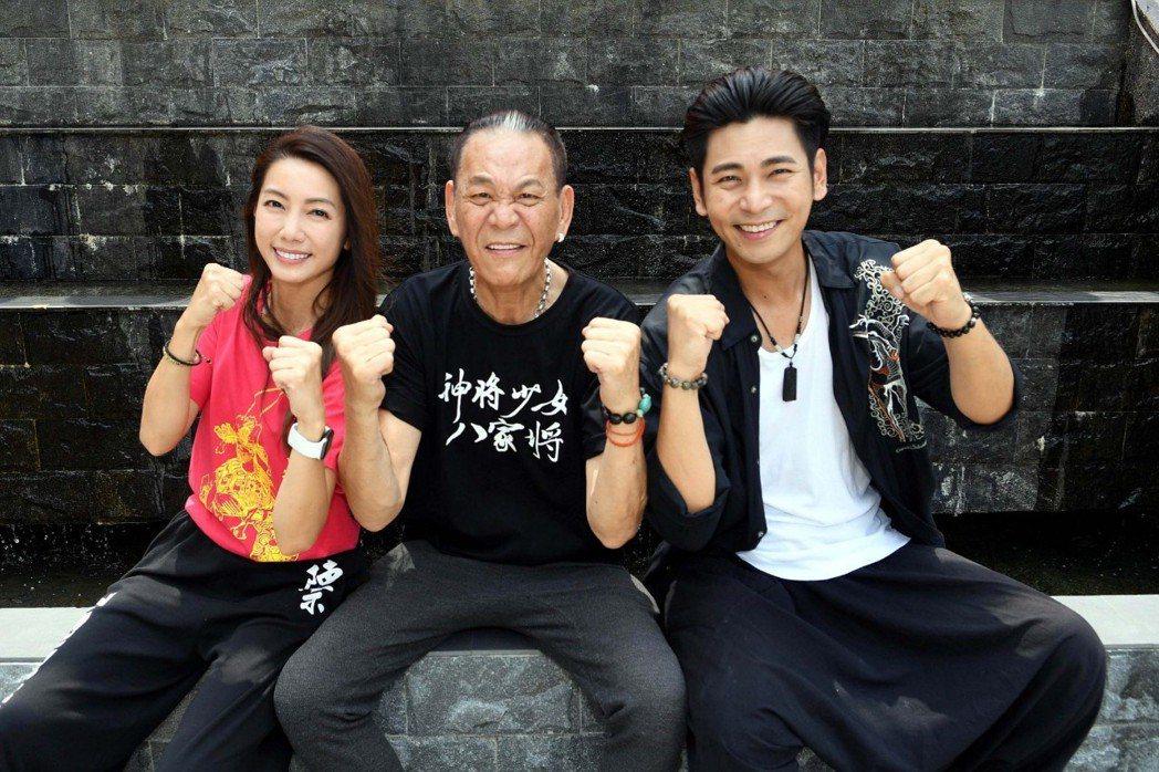 林韋君(左起)、龍劭華、楊子儀演出「神將少女八家將」。圖/華視提供