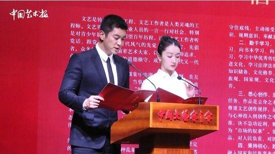 藝人周冬雨與杜江宣讀倡議書。圖/中國藝術報