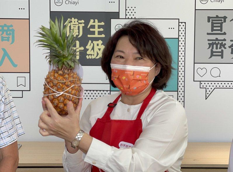 嘉義市長黃敏惠表示加碼發現金,目標「拚經濟、發現金、搶商機」。記者林伯驊/攝影