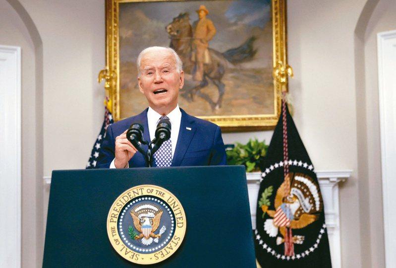 美國總統拜登宣布,撤軍阿富汗期限不會延後。(法新社)
