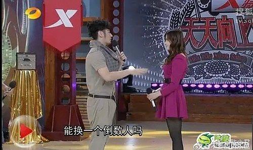 網友翻出錢楓過去在節目上,疑似起「生理反應」。 圖/擷自微博