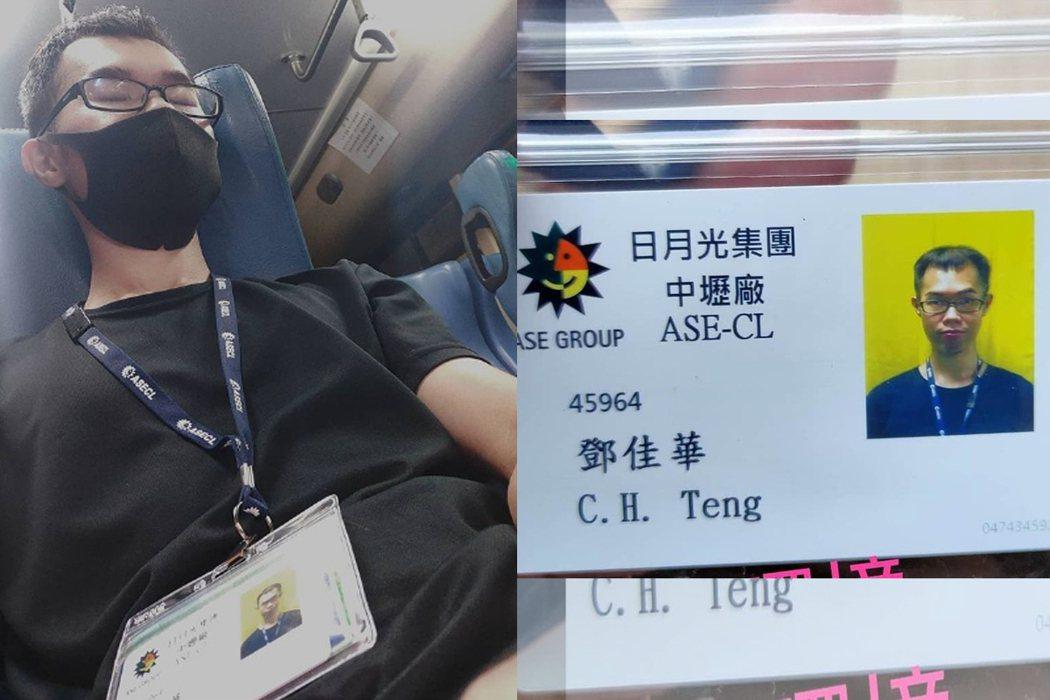 網紅鄧佳華在日月光上班一週就驚傳培訓沒過而離職。 圖/擷自instagram。
